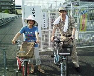 ラボニュース2009 | 河本宏 ...